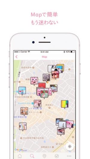 iPhone、iPadアプリ「GENIC WALL」のスクリーンショット 3枚目