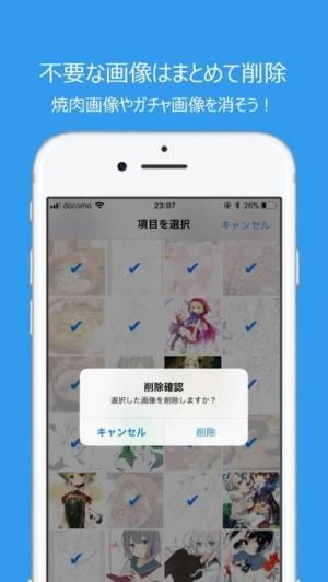iPhone、iPadアプリ「Pictbox」のスクリーンショット 4枚目