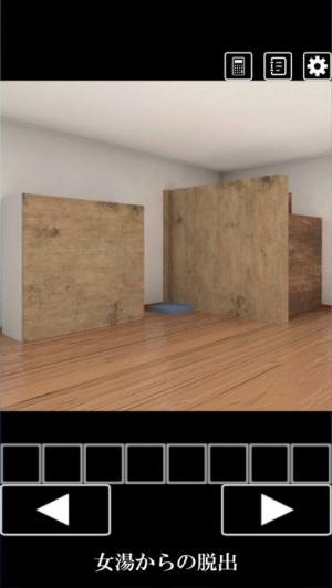 iPhone、iPadアプリ「脱出ゲーム 女湯からの脱出」のスクリーンショット 3枚目