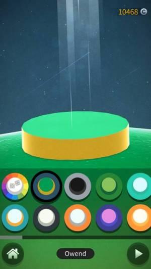 iPhone、iPadアプリ「宇宙筍 Space Cone」のスクリーンショット 4枚目