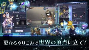 iPhone、iPadアプリ「ロード オブ ダンジョン 【LoD】」のスクリーンショット 4枚目