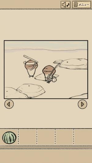 iPhone、iPadアプリ「なめよん ~なめこの脱出ゲーム~」のスクリーンショット 4枚目