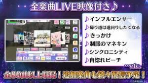 iPhone、iPadアプリ「乃木坂46リズムフェスティバル」のスクリーンショット 4枚目