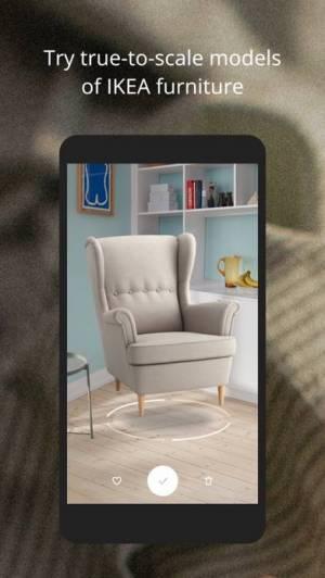 iPhone、iPadアプリ「IKEA Place」のスクリーンショット 2枚目