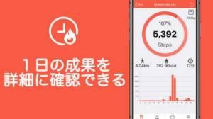 iPhone、iPadアプリ「歩数計 Stepy」のスクリーンショット 1枚目