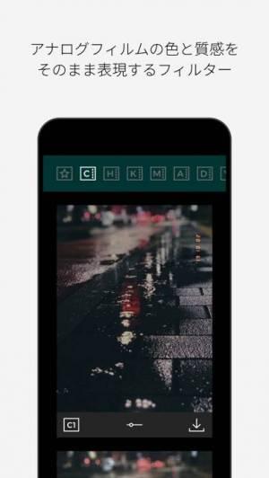 iPhone、iPadアプリ「Filmlike」のスクリーンショット 2枚目