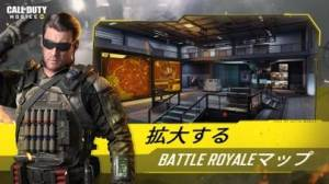 iPhone、iPadアプリ「Call of Duty®: Mobile」のスクリーンショット 5枚目