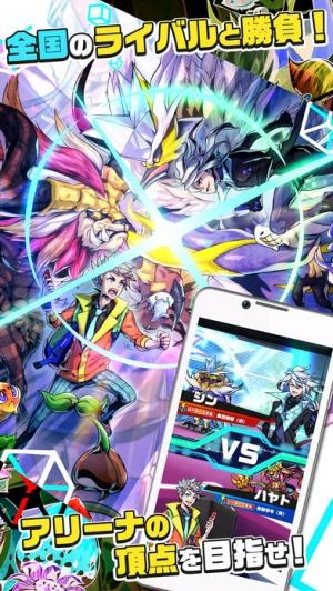 iPhone、iPadアプリ「パシャモン」のスクリーンショット 5枚目