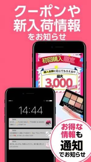 iPhone、iPadアプリ「コスメを買うならNOIN」のスクリーンショット 3枚目