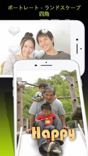 iPhone、iPadアプリ「Kizoa - Movie Maker」のスクリーンショット 5枚目