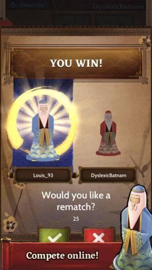 iPhone、iPadアプリ「Onitama: The Board Game」のスクリーンショット 4枚目