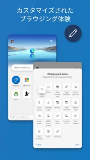 iPhone、iPadアプリ「Microsoft Edge」のスクリーンショット 4枚目