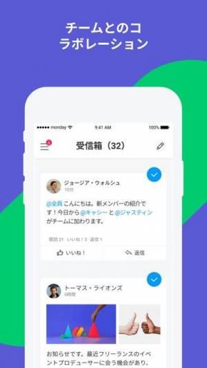 iPhone、iPadアプリ「monday.com」のスクリーンショット 4枚目