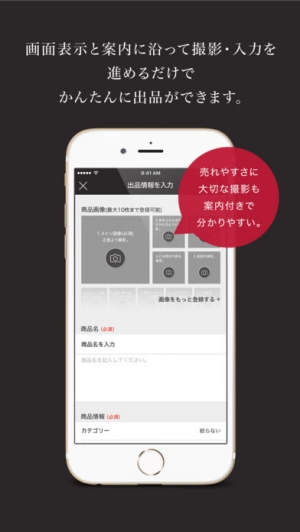 iPhone、iPadアプリ「ブランド品のフリマアプリ-KANTE(カンテ)」のスクリーンショット 2枚目