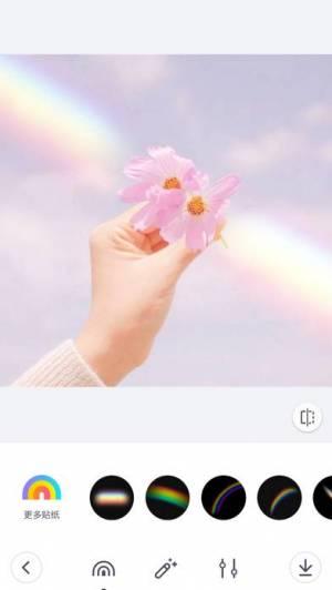iPhone、iPadアプリ「Rainbow - Colorful Camera」のスクリーンショット 1枚目