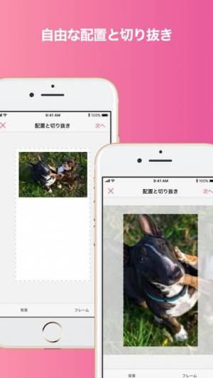 iPhone、iPadアプリ「QuickLayout for ストーリーズ & IGTV」のスクリーンショット 4枚目