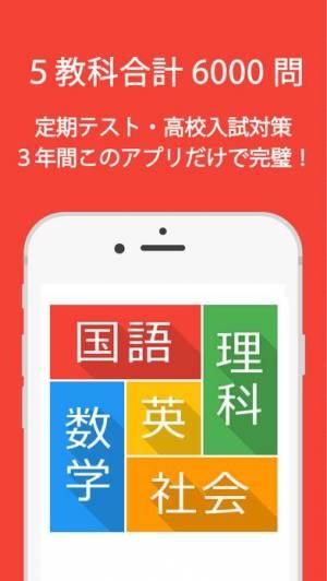 iPhone、iPadアプリ「マナビミライ」のスクリーンショット 3枚目