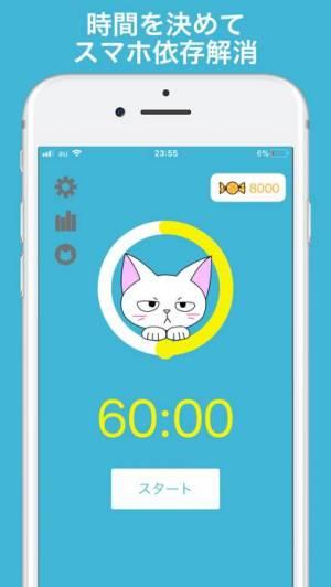 iPhone、iPadアプリ「Focus」のスクリーンショット 1枚目