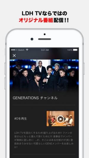 iPhone、iPadアプリ「LDH TV」のスクリーンショット 2枚目
