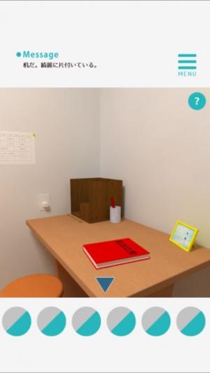 iPhone、iPadアプリ「脱出ゲーム - 1Room -」のスクリーンショット 2枚目