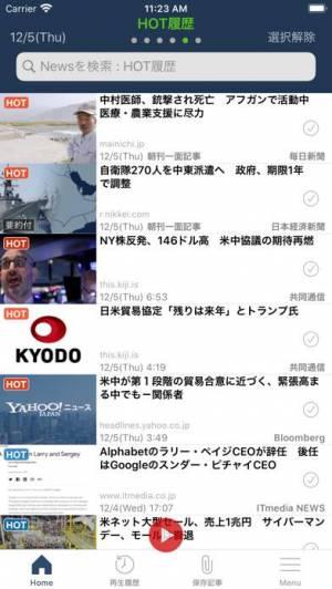 iPhone、iPadアプリ「SpeechNews」のスクリーンショット 4枚目