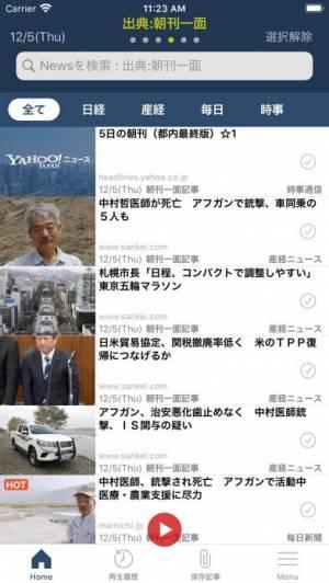iPhone、iPadアプリ「SpeechNews」のスクリーンショット 3枚目