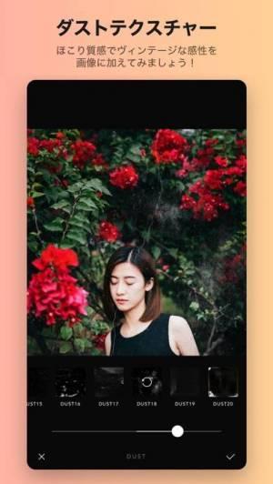 iPhone、iPadアプリ「Afterlight — Photo Editor」のスクリーンショット 3枚目