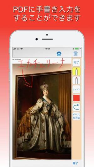 iPhone、iPadアプリ「PDF Maker & Reader」のスクリーンショット 1枚目