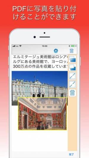 iPhone、iPadアプリ「PDF Maker & Reader」のスクリーンショット 3枚目