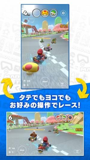 iPhone、iPadアプリ「マリオカート ツアー」のスクリーンショット 2枚目
