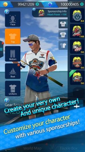 iPhone、iPadアプリ「フィッシングフック : バストーナメント」のスクリーンショット 4枚目