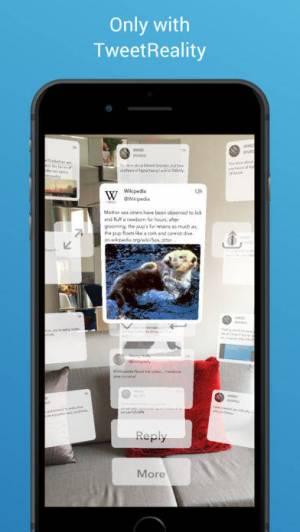 iPhone、iPadアプリ「TweetReality」のスクリーンショット 2枚目