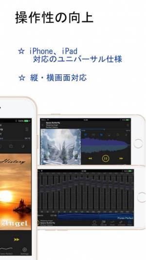 iPhone、iPadアプリ「μRa ハイレゾ音楽プレイヤー」のスクリーンショット 5枚目