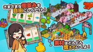 iPhone、iPadアプリ「ハコハコ!商店街」のスクリーンショット 4枚目