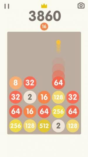 iPhone、iPadアプリ「2048 Bricks」のスクリーンショット 1枚目