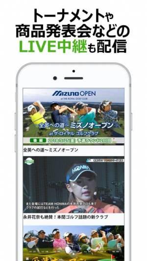 iPhone、iPadアプリ「レッスン、女子プロなどゴルフ動画満載 GOLF Net TV」のスクリーンショット 4枚目