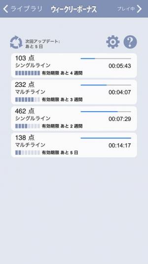 iPhone、iPadアプリ「コンセプティス 点つなぎ」のスクリーンショット 5枚目