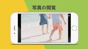 iPhone、iPadアプリ「Easy zip - zip解凍/圧縮」のスクリーンショット 3枚目