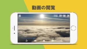 iPhone、iPadアプリ「Easy zip - zip解凍/圧縮」のスクリーンショット 4枚目