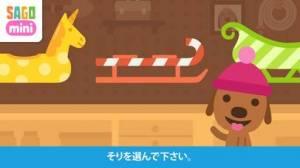 iPhone、iPadアプリ「Sago Miniスノーデー」のスクリーンショット 1枚目