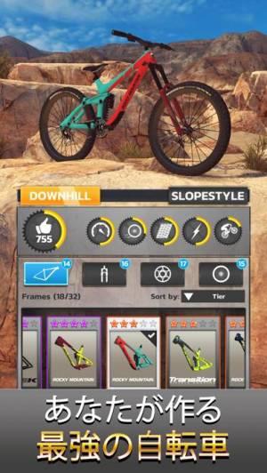 iPhone、iPadアプリ「Bike Unchained 2」のスクリーンショット 5枚目