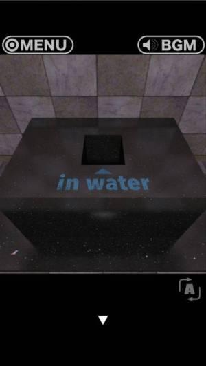 iPhone、iPadアプリ「脱出ゲーム RESORT2 - オーロラ温泉への脱出」のスクリーンショット 5枚目