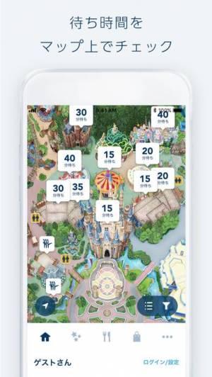 iPhone、iPadアプリ「Tokyo Disney Resort App」のスクリーンショット 1枚目