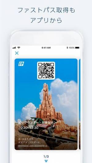 iPhone、iPadアプリ「Tokyo Disney Resort App」のスクリーンショット 3枚目