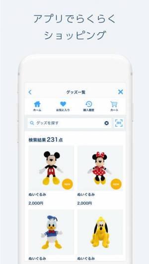 iPhone、iPadアプリ「Tokyo Disney Resort App」のスクリーンショット 4枚目