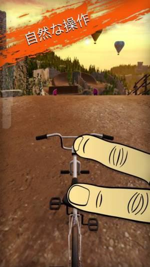 iPhone、iPadアプリ「Touchgrind BMX 2」のスクリーンショット 1枚目