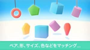 iPhone、iPadアプリ「Puzzle Shapes - 幼児教育パズル」のスクリーンショット 5枚目