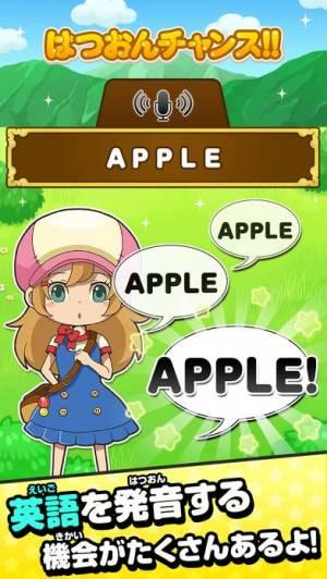 iPhone、iPadアプリ「英語パズル!アルファベットストーンズ」のスクリーンショット 3枚目