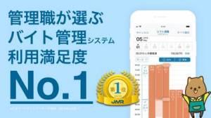 iPhone、iPadアプリ「CAST:シフト管理とバイトの給料の計算ができるシフトアプリ」のスクリーンショット 5枚目