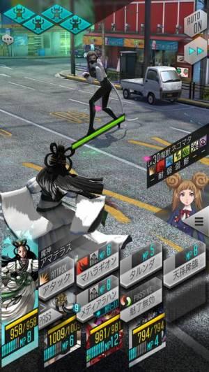 iPhone、iPadアプリ「D×2 真・女神転生 リベレーション【戦略バトルRPG】」のスクリーンショット 2枚目